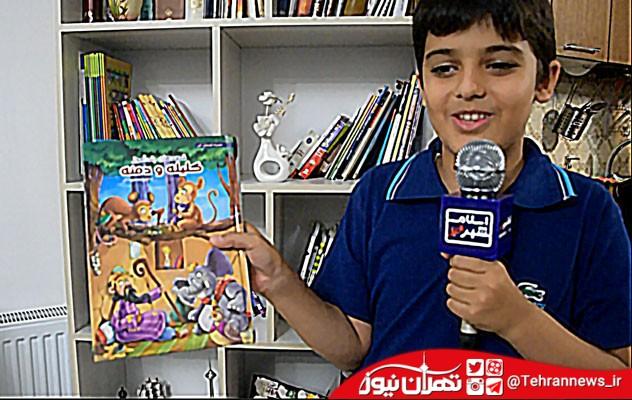 رکوردشکنی نوجوان 10 ساله اسلامشهر در خواندن کتاب