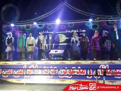 برگزاری جشنواره فرهنگی شادستان در شهرری