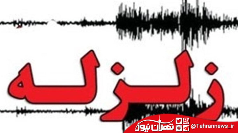 2 کشته و 241 زخمی در آخرین آمار زلزله کرمانشاه