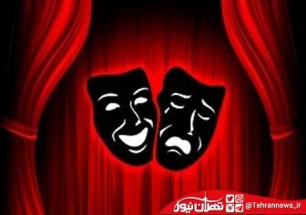 برگزاری 18 جشنواره تئاترخیابانی