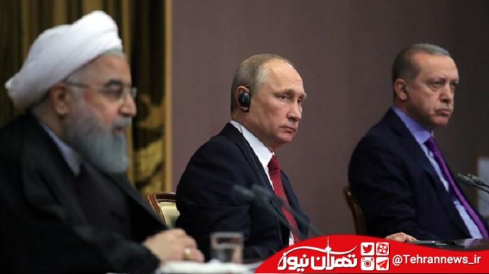ایران، ترکیه و روسیه به توافق رسیدند