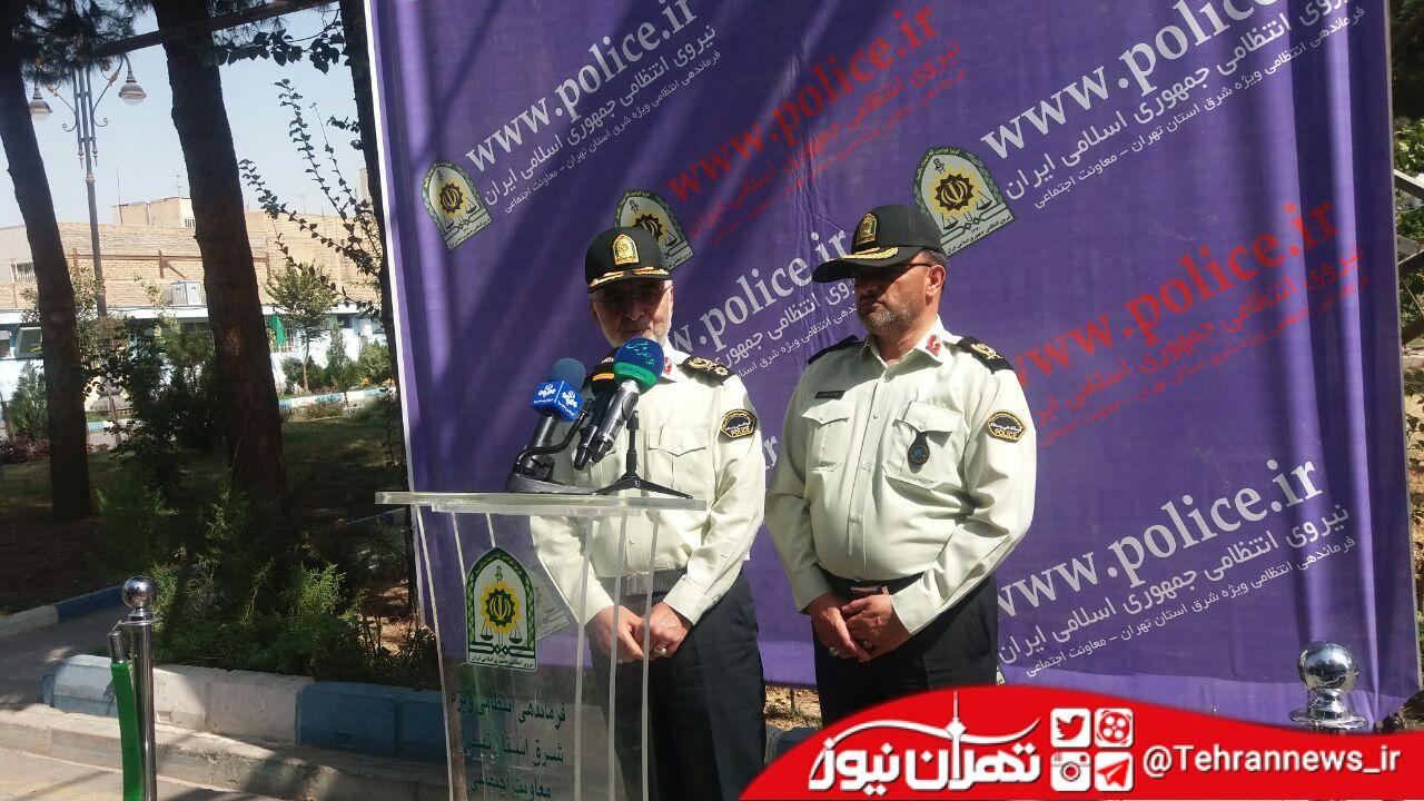 کاهش جرائم و افزایش کشفیات در شرق تهران
