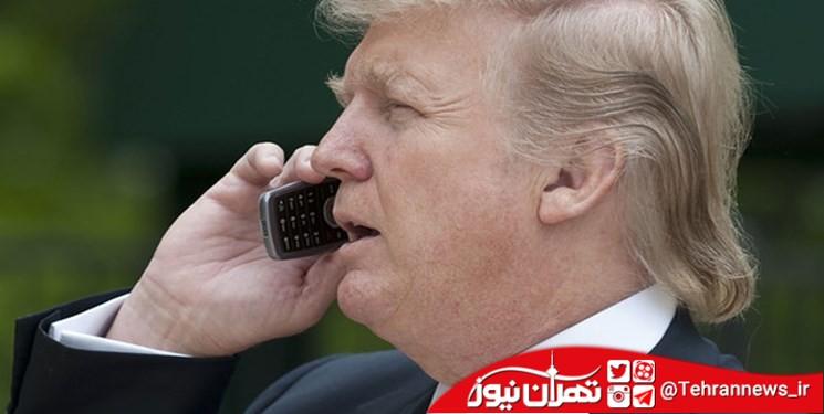 روسیه و چین تماسهای تلفنی ترامپ را شنود کردهاند