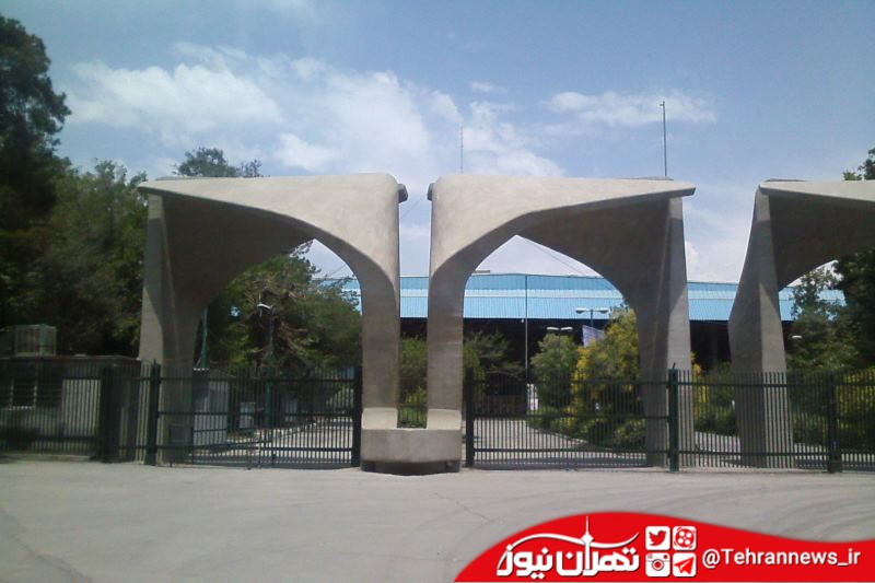 زمان آموزش حضوری دانشجویان دانشگاه تهران