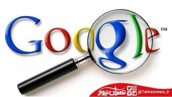بیشترین جستجوی گوگل ایرانیان در فروردین ۱۴۰۰