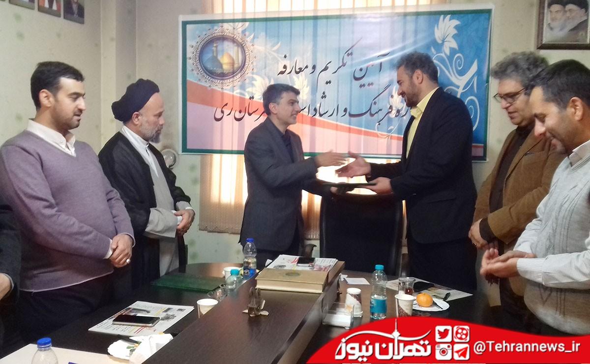 «سید حسن صفوی» سکاندار اداره فرهنگ و ارشاد اسلامی ری شد