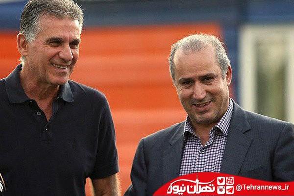 واکنش رئیس فدراسیون فوتبال به اظهارات کارلوس کی روش