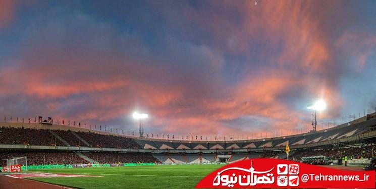 نمای کرونایی از ورزشگاه آزادی /عکس
