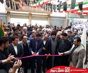 افتتاح نمایشگاه دستاوردهای انقلاب اسلامی در ملارد