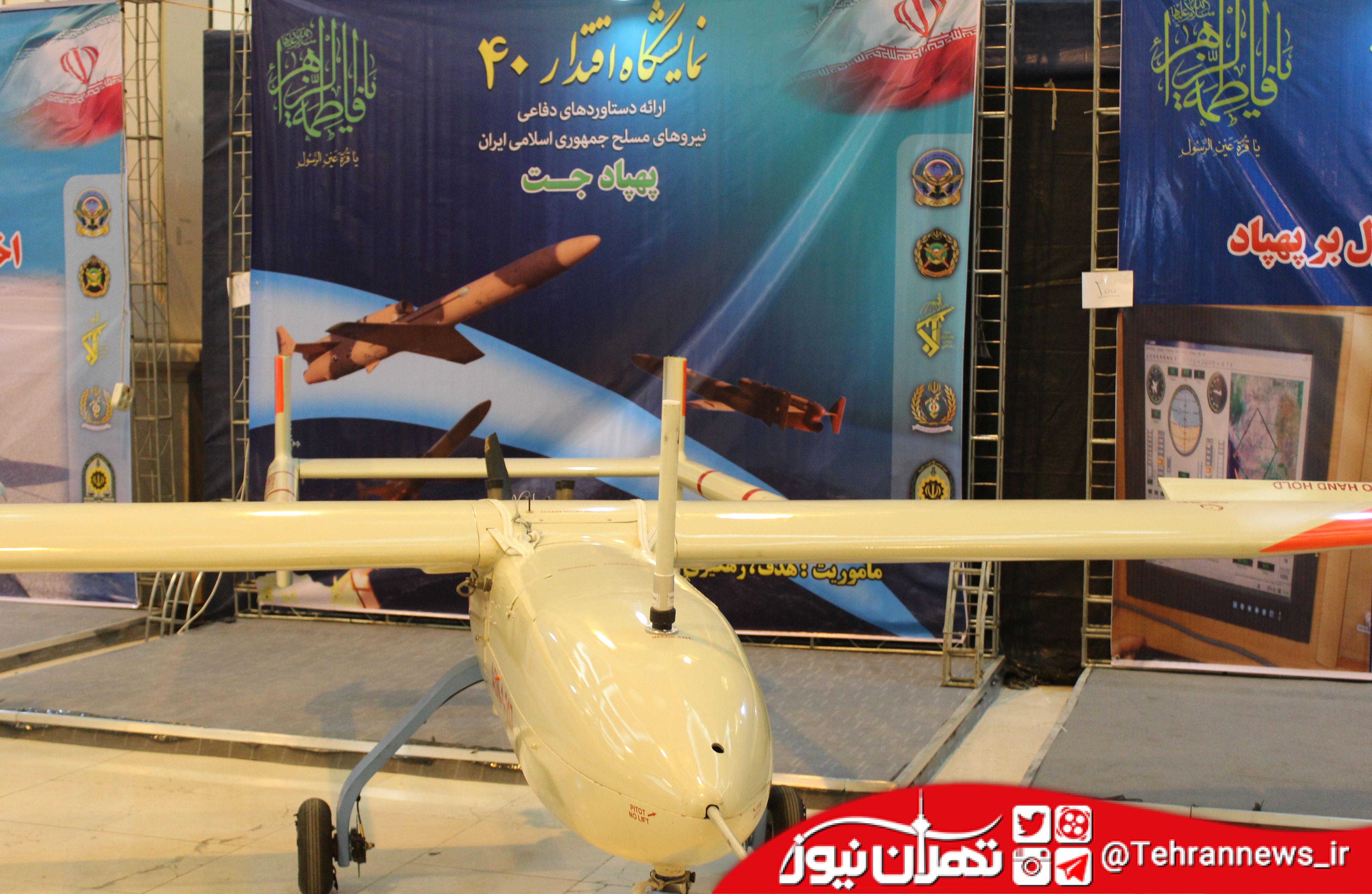 نمایشگاه اقتدار 40 در مصلای تهران برگزار شد