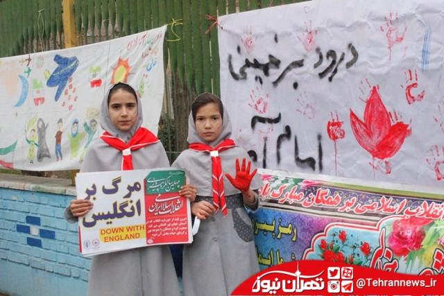 تصاویر راهپیمایی 22 بهمن مردم قرچک