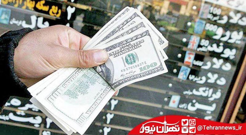 قیمت دلار امروز 30 بهمن 97