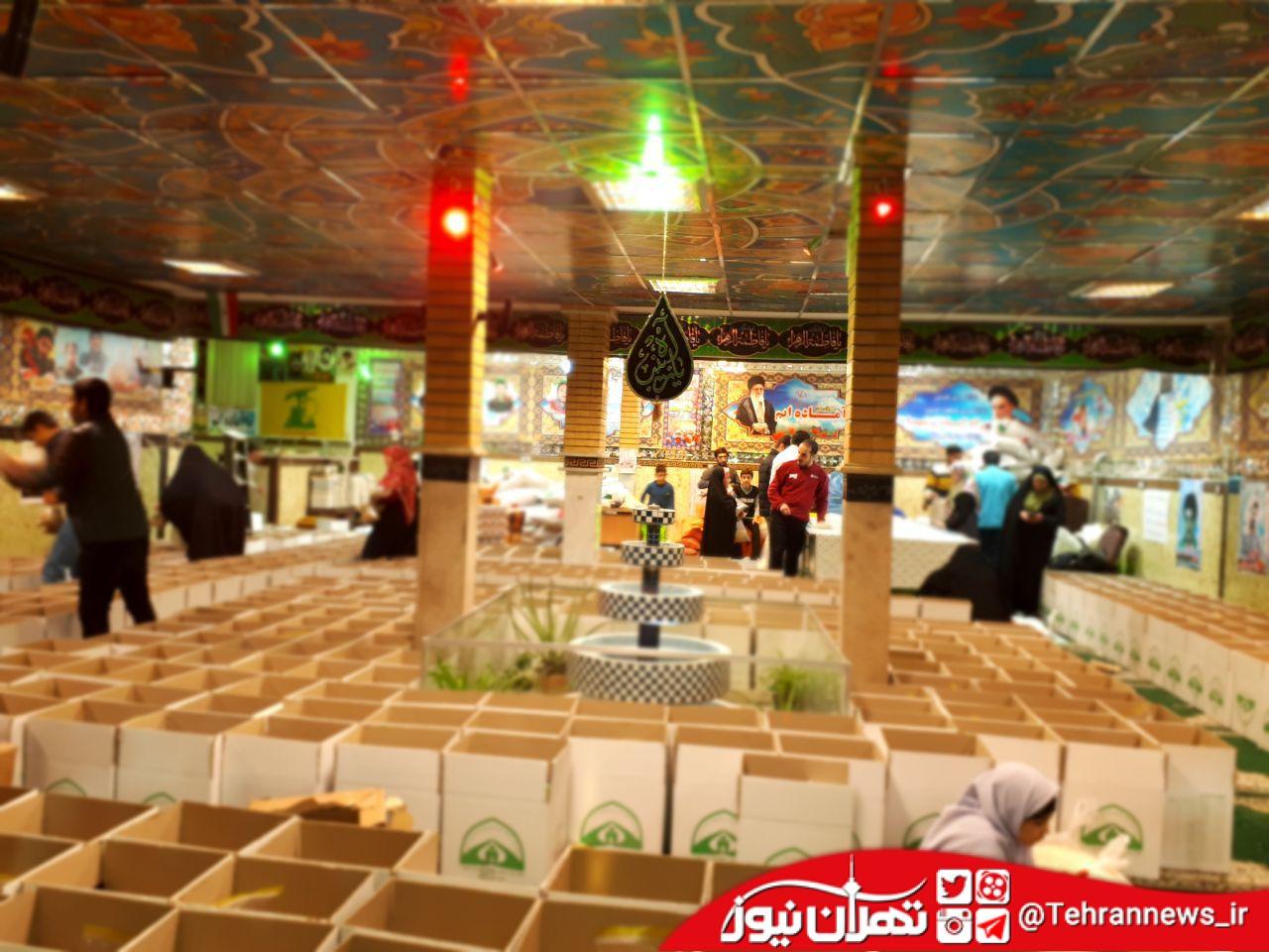 برگزاری جشن ولادت حضرت زهرا (س) در ملارد + تصویر