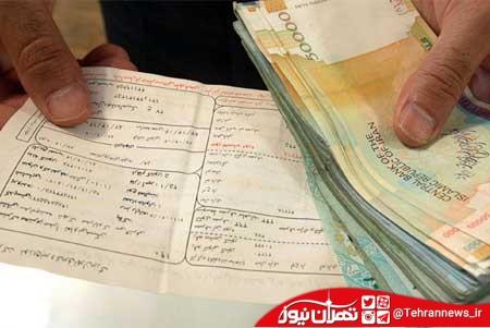 رایگان شدن هزینه آب، برق و گاز مدارس دولتی