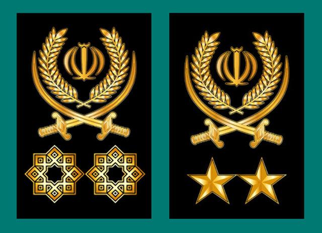 سرلشکرهای نیروهای مسلح ایران چند نفر هستند؟