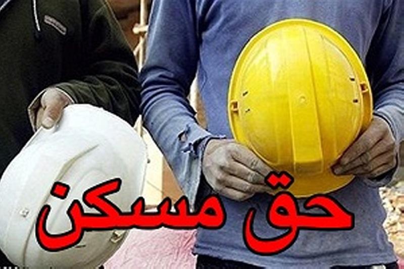 آنچه که کارگران و کارفرمایان باید درباره ۱۵۰ هزار تومان افزایش مزد ۱۴۰۰ بدانند