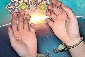 کاهش ۳۳ درصدی جرایم در ماه رمضان ۹۸