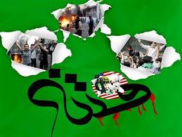 انکار مثبتات کشور؛ پروژه ناتمام فتنهگران 88
