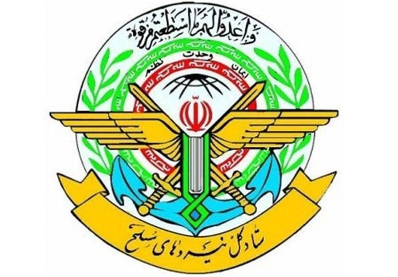 بیانیه ستاد کل نیروهای مسلح به مناسبت روز جمهوری اسلامی