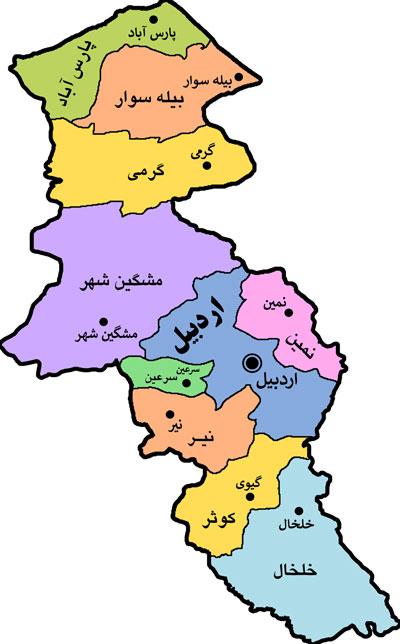 معرفی اردبیل شهر زیبا و کهن گردشگری