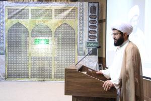 کتاب الگوی ارزنده در ترویج سبک زندگی اسلامی و گام دوم انقلاب است