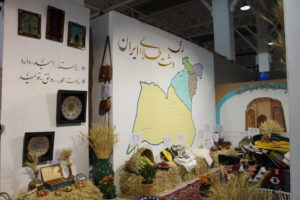 برپایی چهارمین نمایشگاه روستائیان و عشایر کشور + تصاویر