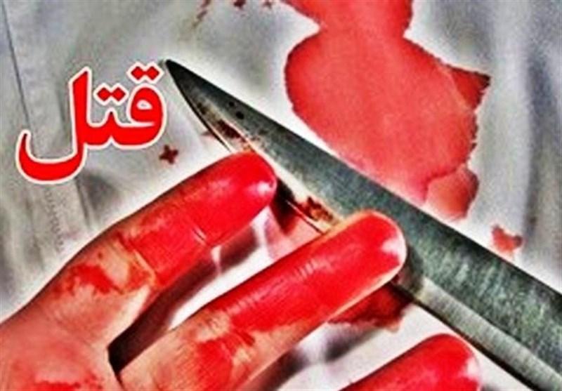 قتل فجیع مادر با ضربات چاقوی پسر ۲۷ ساله اش