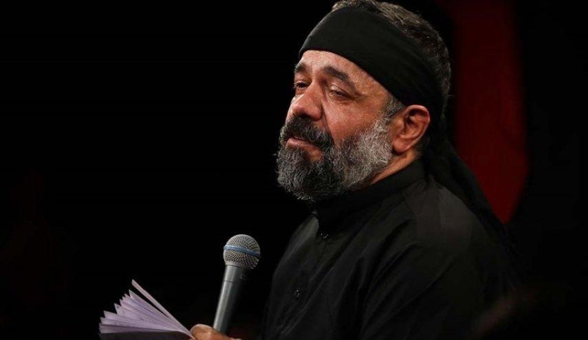 دانلود مداحی حاج محمود کریمی شب هشتم محرم ۹۸