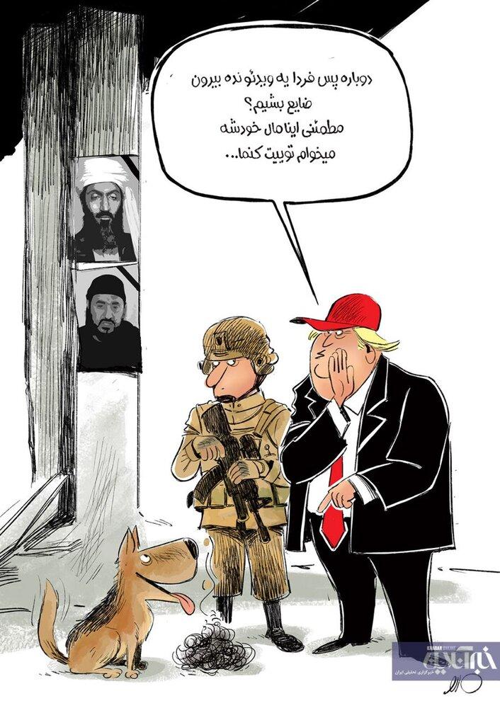 سوال مهم ترامپ بعد از کشتهشدن البغدادی!