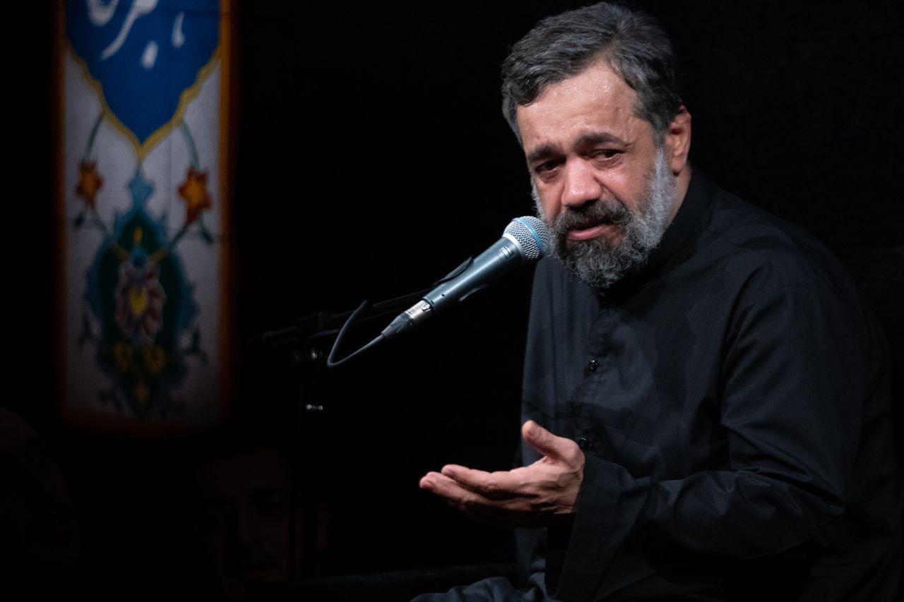 دانلود مداحی ویژه اربعین ۹۸ با نوای محمود کریمی
