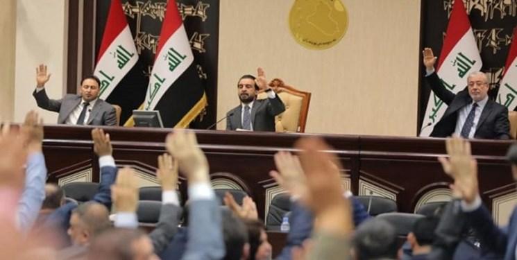 تصویب پارلمان عراق اخراج نیروهای آمریکایی