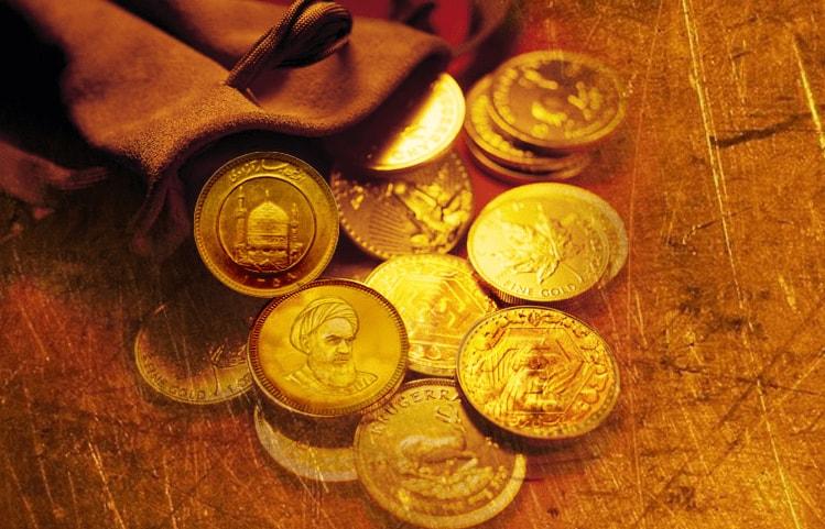 قیمت سکه امروز 16 دی ماه ۹۸