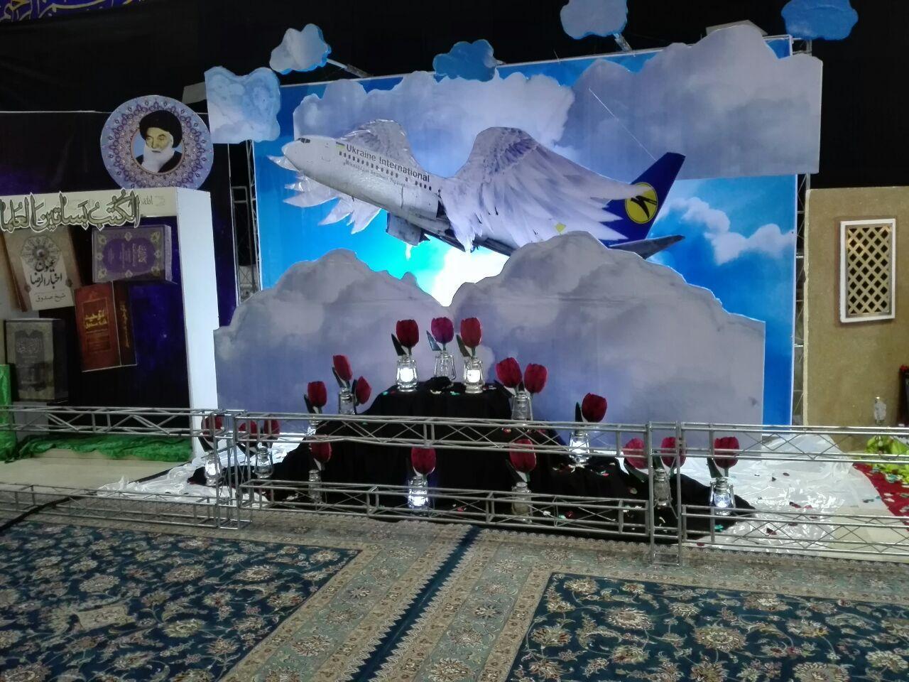 نمایشگاه عطر بهشت در آستان حضرت شیخ صدوق(ره) افتتاح شد