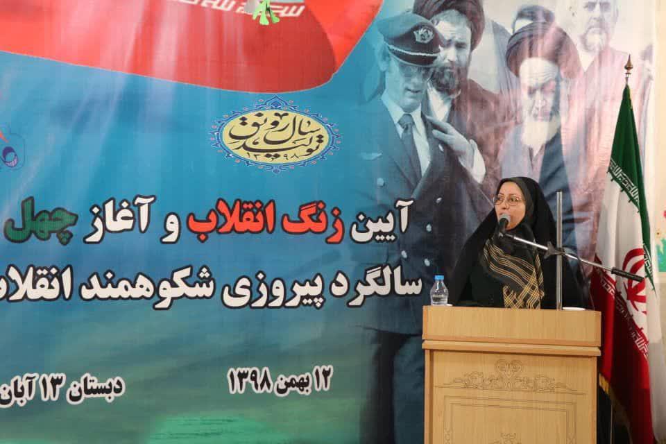 بیانیه گام دوم انقلاب اسلامی، سند قوی شدن ایران است