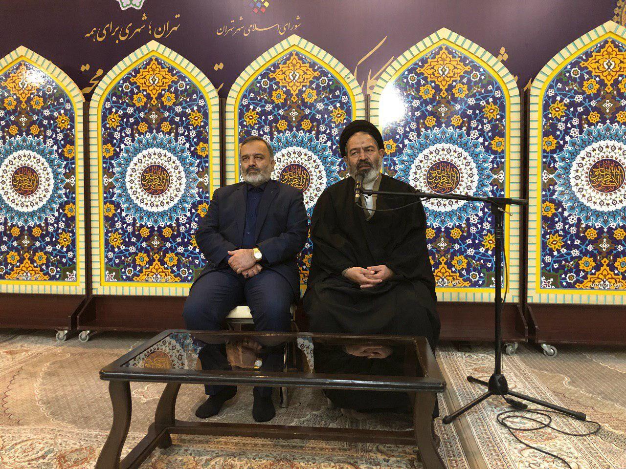 تجدید میثاق رییس وکارکنان سازمان حج وزیارت با آرمان های امام راحل