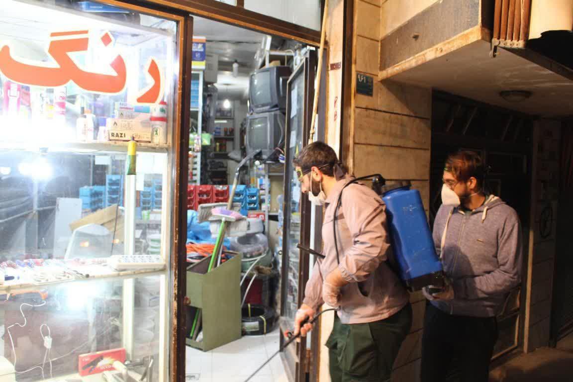ضدعفونی معابر و اماکن شهرقدس + تصاویر