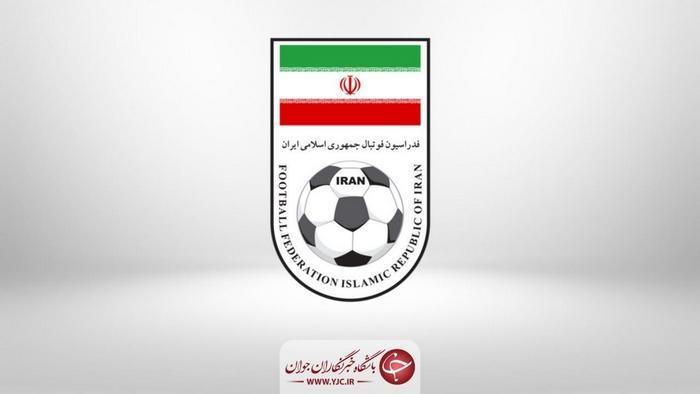 فیفا این روزها مشغول بررسی مدارک و لوایح فدراسیون فوتبال ایران و مارک ویلموتس است