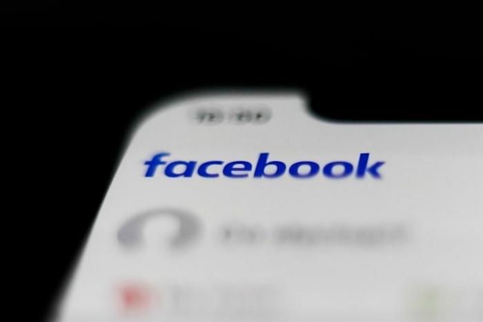 فیسبوک هویت حسابهای کاربری مشکوک را بررسی میکند