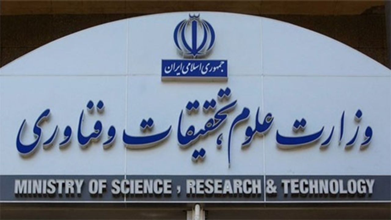 چه کسی وزیر علوم دولت رئیسی میشود؟