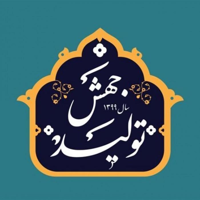 دولت در تحقق شعار سال نمره قبولی نمیگیرد