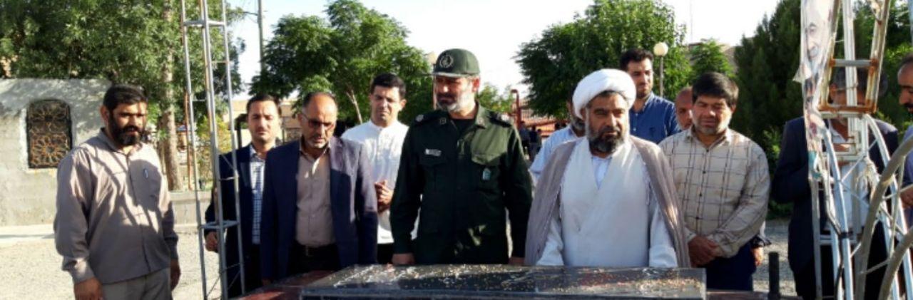 کلنگ المان حرم شهدای گمنام جوادآباد به زمین زده شد