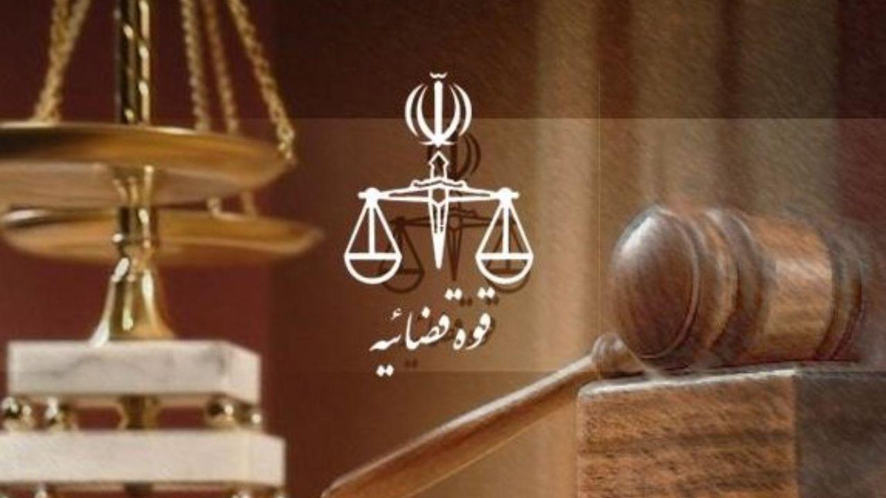 قضاوت برادر قاضی منصوری در ری کذب است
