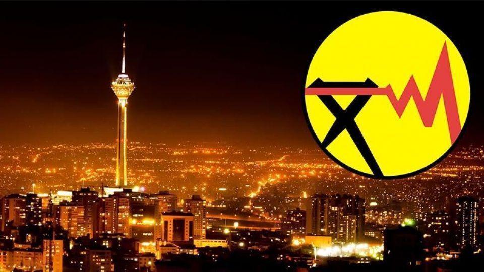 توضیحات شرکت توزیع برق در مورد خاموشی غرب تهران