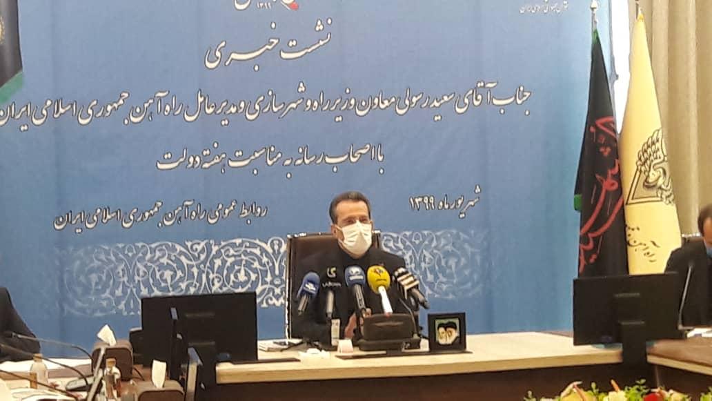 ممنوعیت سفر به خوزستان بدون تست کرونا