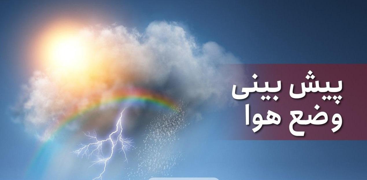 تداوم بارش در کشور