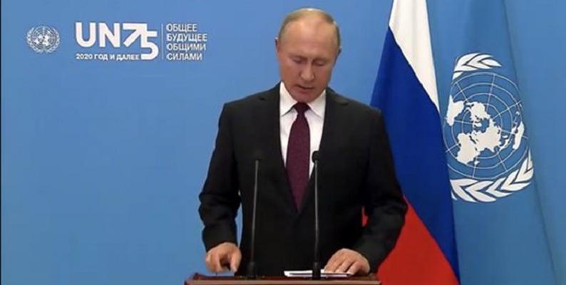 پوتین: همه کشورها باید بر اساس منشور سازمان ملل رفتار کنند