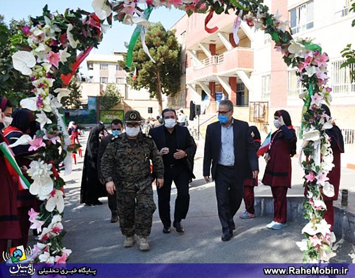 زنگ مهر و مقاومت در غرب تهران به صدا درآمد + تصاویر