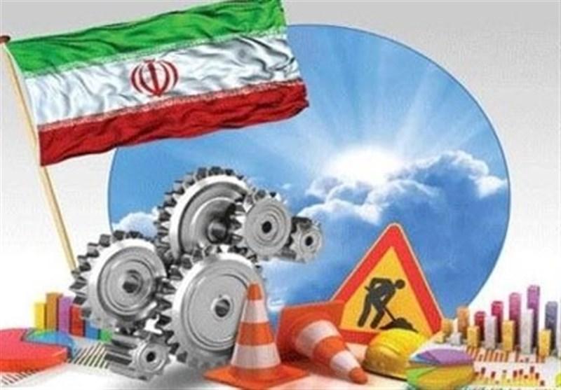 نقش دیپلماسی اقتصادی در جهش تولید