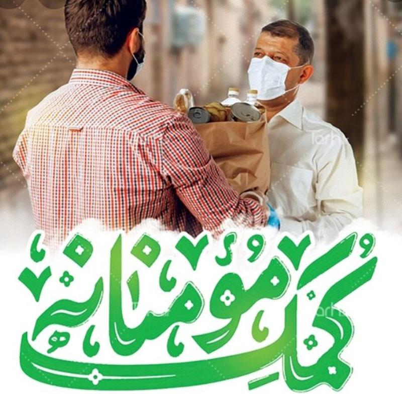 اهداء 72 جهیزیه به نیازمندان استان تهران / توزیع ماسک رایگان درب منازل مردم