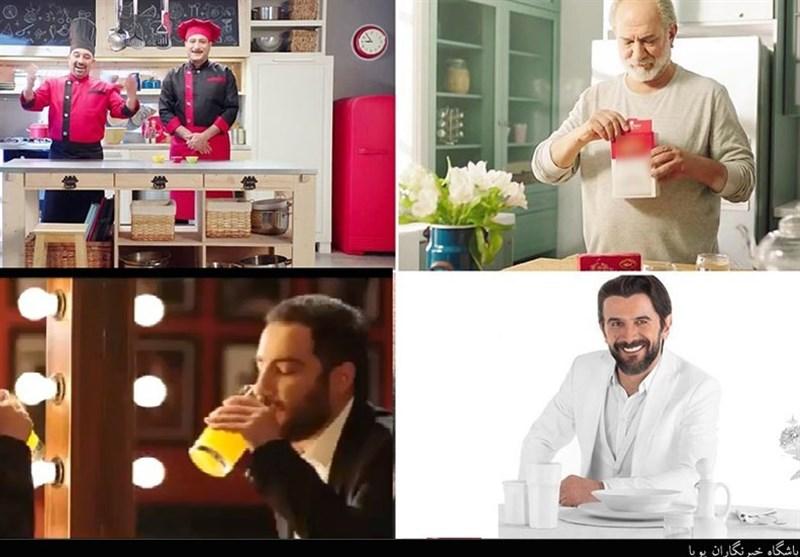 چه شد که سلبریتی های منتقد، آگهی تبلیغاتی اجرا میکنند؟